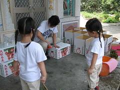 20080601-觀察包裝-15