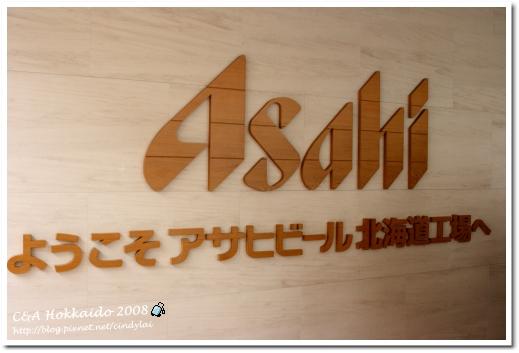 Hokkaido_0645