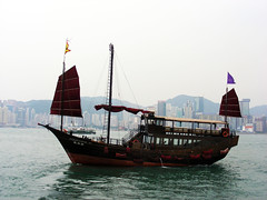 Hong Kong - Victoria Harbour (cerdsp) Tags: hongkong victoriaharbour victoriaharbor