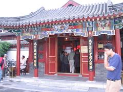 China-0396