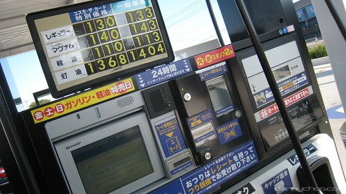 Japan Fuel