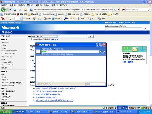 Open2007_04
