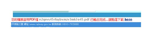 輸出PDF檔案