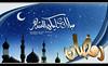 مبارك عليكم الشهر (Abo-Mobarak) Tags: تصميم كريم desgn شهر عليكم مبارك الشهر رمضان صيام صوم فوتوشوب إسلامي تهنئة رمضاني