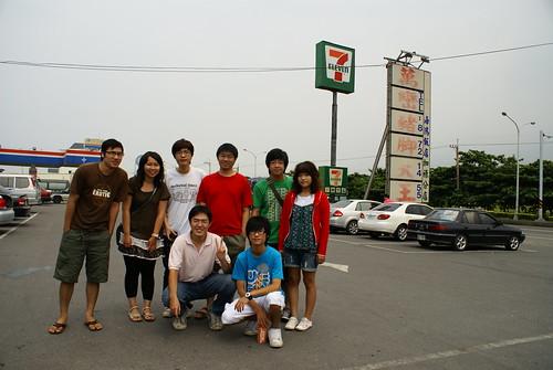 海鴻豬腳分店 (7-11)