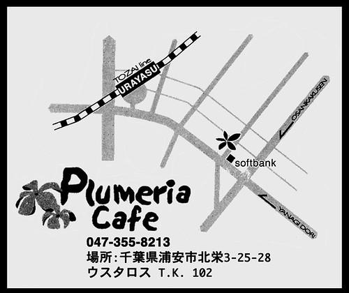 plumeriamap