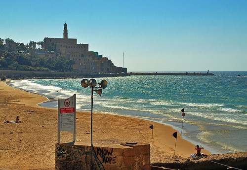 The Beach at Jaffa by you.