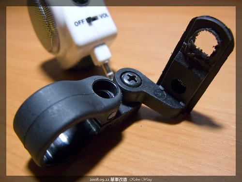 005_單車改造_20080922.jpg