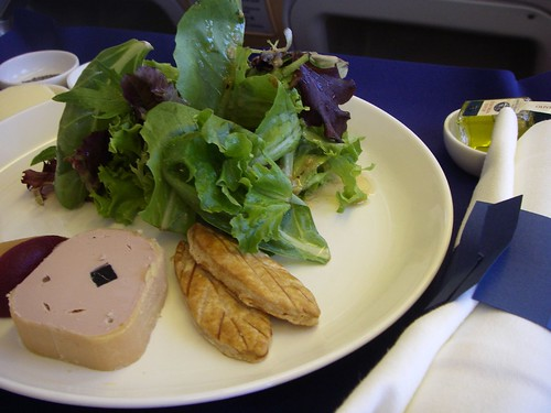 ANA 007 Meal Service Appetizer