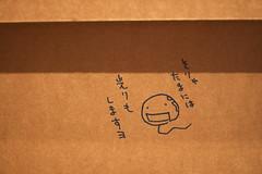 らくがき #41 (toshi.panda) Tags: nikond50 上野 50mmf14d らくがき 国立科学博物館 もやしもん aiafnikkor50mmf14d 菌類のふしぎ nationalmuseumofnatureandsciencetokyo 石川雅之