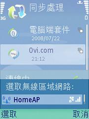 Screenshot0007
