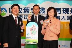 環保署沈世宏署長(中站立者)與電信業者一起響應手機回收