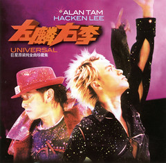 CD cover (kenmoo) Tags: music album cd cover hackenlee  alantam