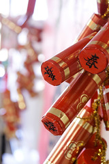 Happy Chinese New Year! (avirus) Tags: new festival happy spring year chinese firecracker