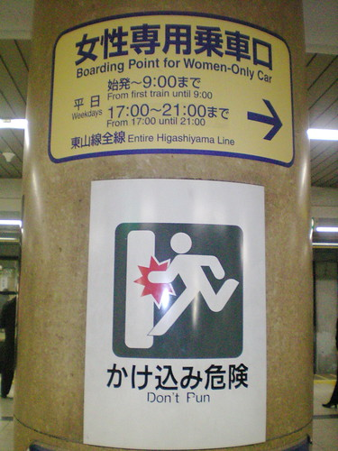 Boarding Point for Women-Only-Car - Don't Run!