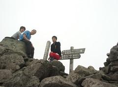 暑寒別岳登頂