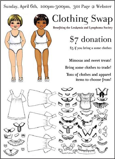 clothing_swap