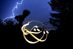 Orage de Trlissac (kaalam) Tags: longexposure light lightpainting art bulb writing painting julien lumire live performance writer graff calligraphy penmanship nuit nantes emmanuel gj breton spaeth non lightwriting calligrapher calligraphe calligraphie expositionlongue plisson lumineuse lightwriter lightgraff kaalam pauseb spacewriting gjplisson calligraphielumineuse julienbreton wwwkaalamcom bulblightwriter callligraphie