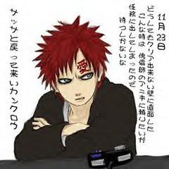 Gaara again : ) (Like Magic) Tags: anime sand village fanart naruto suna gaara kazekage shippudden