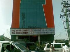 Marathahalli building 1