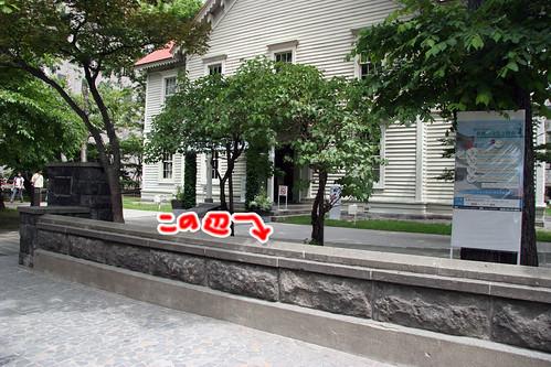 2008.06.22