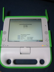 OLPC Ebook mode