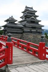 Matsumoto Castle (avsfan1321) Tags: bridge red castle water japan countryside kanji matsumoto nationaltreasure naganoprefecture matsumotocastle matsumotoj nationaltreasureofjapan flatlandcastle fukashicastle