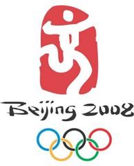 Фото 1 - Олимпиада 2008