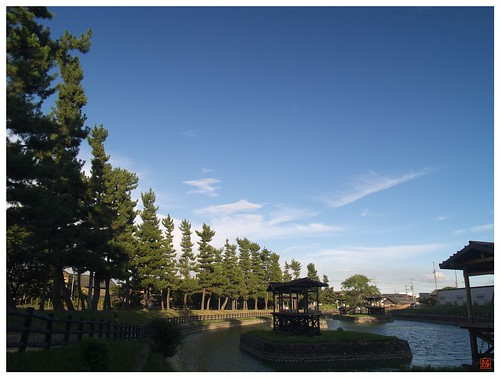 Park 080809 #01