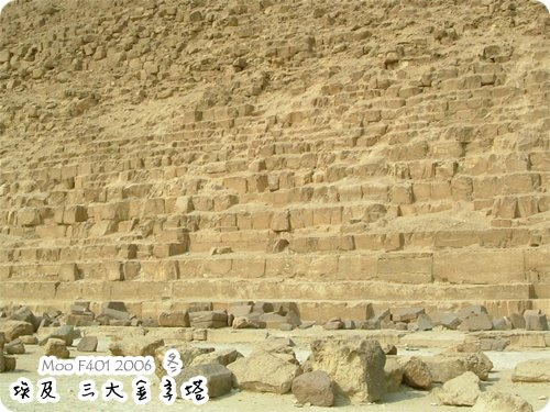 這就是金字塔