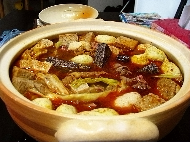 Spicy Hot Pot 2