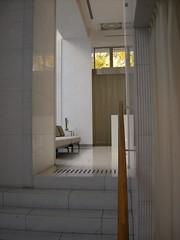 The Screen, Kyoto