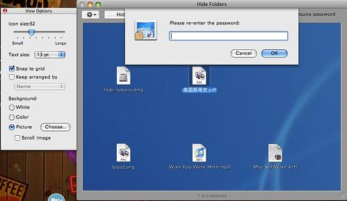 hide_folders
