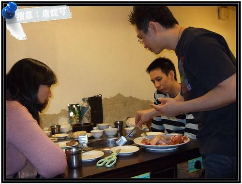 20081231_銅雀韓國燒烤店_05 by 唐妮可☆吃喝玩樂過生活.