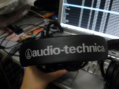 Audio Technica ATH-M50