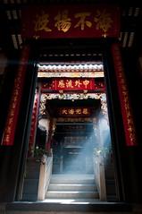 Lin Fung Temple (whc7294) Tags: china macau macao 澳門 マカオ superhearts lunarvillage colourartaward nikond300 蓮峯廟 1424mmf28 linfungtemple linfongmiu linfungmiu