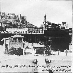 oldest pic of Makkah (eiman nahudan) Tags: muslim islam best clothes sword mohammad prayers rasul makkah nabi mashaallah eiman islamicclothes nahudan sallallahualayhiwasallam duwaa