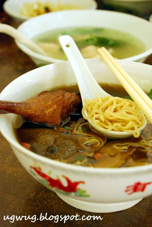 Duck Drumstick Soup Noodles