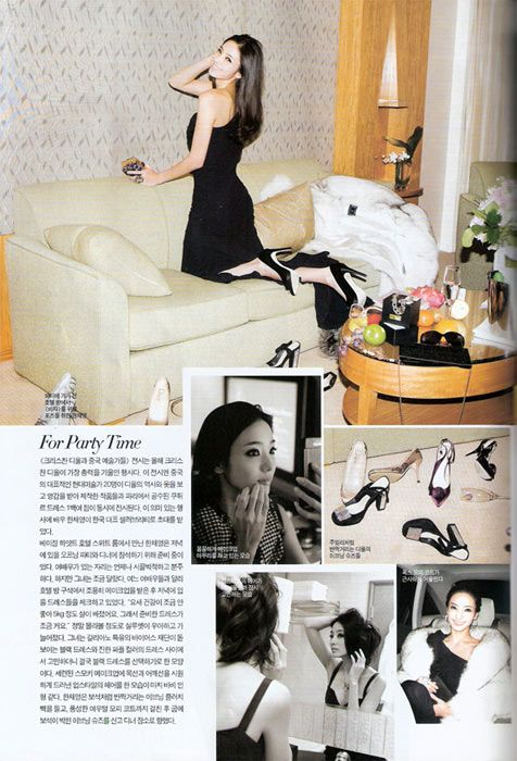 Korea Actress Han Chae Young (한채영) – Harpar's Bazaar January 2009 - beautiful girls