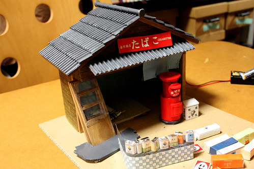 miniature tabacco house