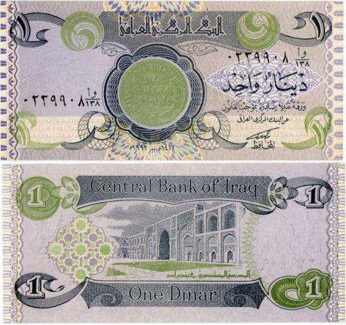 1 Dinár Irak 1992, Pick 79