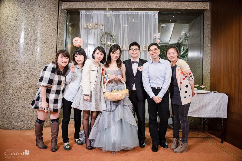 欣諺&芸代 婚禮喜宴_77