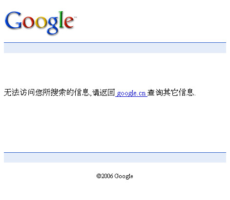 Carrefour Banned by Google China