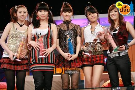 wondergirls_thailand_dolls