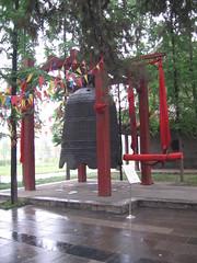 China-1699