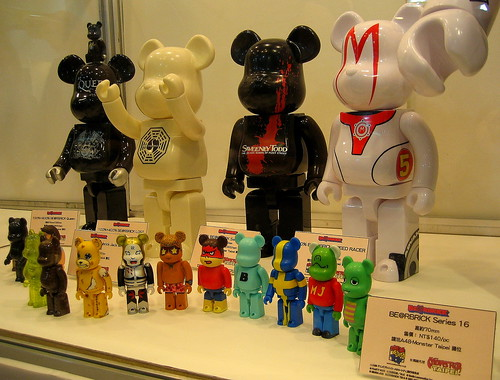 Bearbrick Series 16