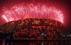 fireworks45.jpg