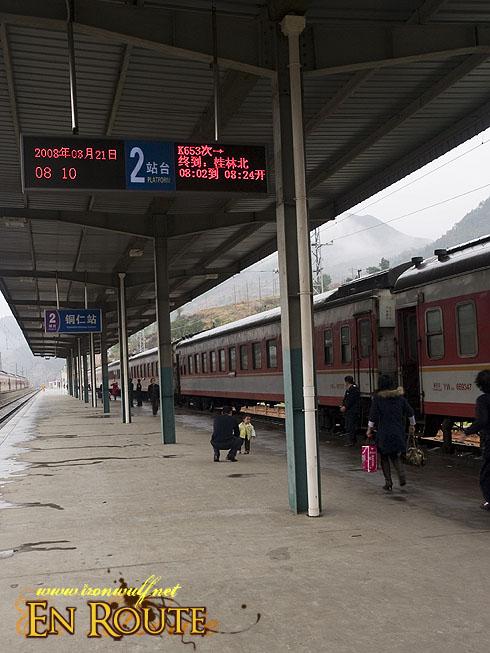 Tongren Train Station Platform
