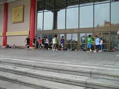 IMG_0186 (klavierkairen) Tags: memorial theater taiwan national taipei 台灣 台北 cks 國家戲劇院 中正公園 台灣民主公園