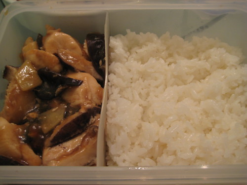 Steamed Chicken with Mushroom Lunch Box
